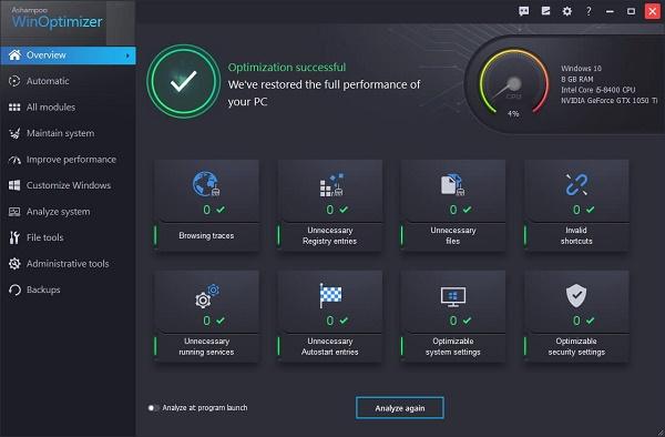 Ashampoo-WinOptimizer-Serial-Key-Activator-Updated-Free-Download